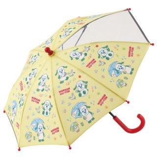 【同梱不可・送料770円】子ども用傘(35cm) いないいないばあっ!/UB0_547652