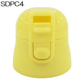 SDPC4専用 キャップユニット(黄色) P-SDPC4-CU/538575