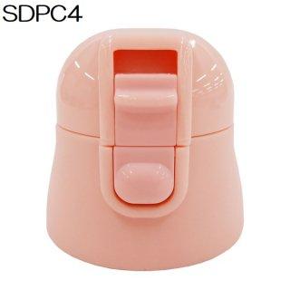 SDPC4専用 キャップユニット(ピンク色) P-SDPC4-CU/538599