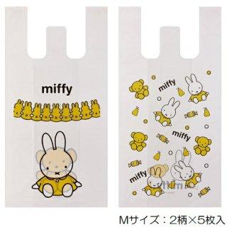 持ち手付ポリ袋M(2柄×5枚入) ミッフィー/RGBH2_548383