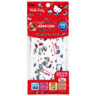 接触冷感プレミアムマスク(こどもサイズ) ハローキティ おしゃれガール/MSKP1C_539947