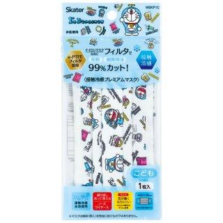 接触冷感プレミアムマスク(こどもサイズ) I'm Doraemon(アイム ドラえもん) ぬいぐるみいっぱい/MSKP1C_539961