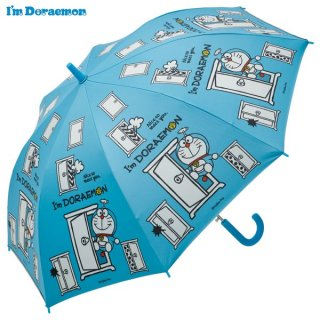 子供用 晴雨兼用ジャンプ傘(55cm) I'm Doraemon(アイム ドラえもん)【同梱不可・送料770円】/UBSR3_552984