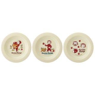 プラスチック 小皿 3枚セット(15cm) おさるのジョージ/P4_552342