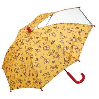 【同梱不可・送料770円】子供傘(40cm) くまのプーさん/POOH/UB40_552090