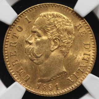 イタリア Italy ウンベルト1世 20リラ金貨 1891年 NGC MS63
