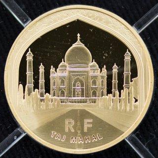 フランス タージ・マハル TAJ MAHAL 50ユーロ金貨 1/4oz Proof 2010年