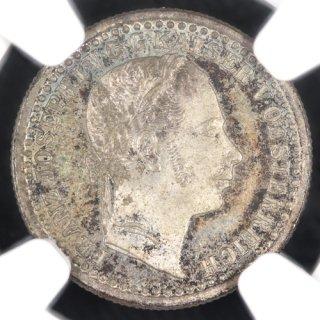 オーストリア Austria フランツ・ヨーゼフ1世 5クロイツァー銀貨 1858年 NGC MS64 E.P.N エリック・ピーター・ニューマン コレクション