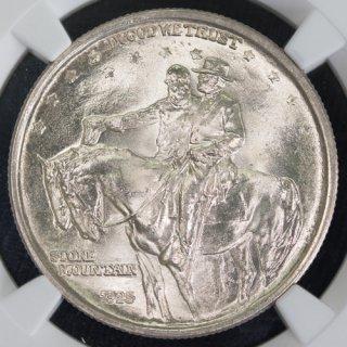 アメリカ United States of America ストーン マウンテン ハーフダラー銀貨 1925年 NGC MS66