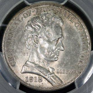 アメリカ United States of America イリノイ州 リンカーン大統領 ハーフダラー銀貨 1918年 PCGS MS63