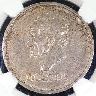 ドイツ Germany ワイマール ゲーテ追悼100周年 5マルク銀貨 1932年D NGC AU55