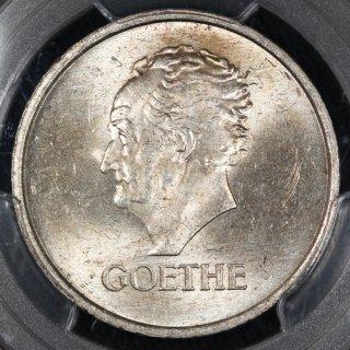 ドイツ Germany ワイマール ゲーテ追悼100周年 3マルク銀貨 1932年A PCGS MS63