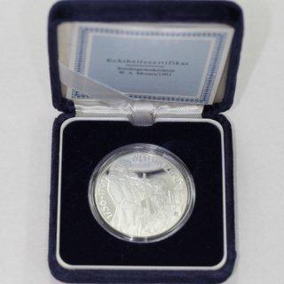 オーストリア モーツアルト没後200年記念 100シリング銀貨 1991年