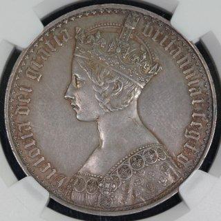 イギリス Great Britain ヴィクトリア ゴシッククラウン銀貨 アンデシモ 1847年 NGC PROOF AU DETAILS