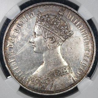 イギリス Great Britain ヴィクトリア女王 ゴシッククラウン銀貨 セプティモ 1853年 NGC PROOF AU DETAILS