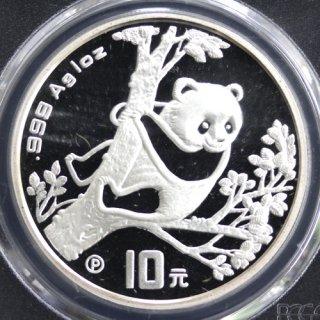 中国 China パンダ 10元銀貨 1994年P PCGS PR69 DEEP CAMEO