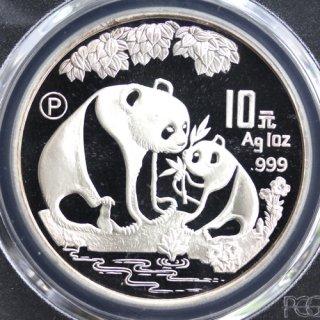 中国 China パンダ 10元銀貨 1993年P PCGS PR69 DEEP CAMEO