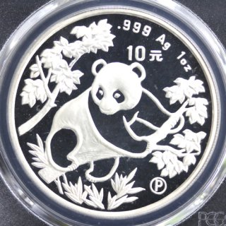 中国 China パンダ 10元銀貨 1992年P PCGS PR69 DEEP CAMEO