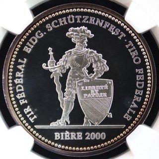 スイス Switzerland 現代射撃祭 ビエール Biere 50フラン銀貨 2000年 NGC PF67 ULTRA CAMEO