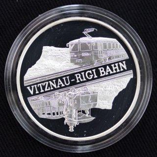 スイス Switzerland フィッツナウ・リギ鉄道 20フラン銀貨 プルーフ 2008年