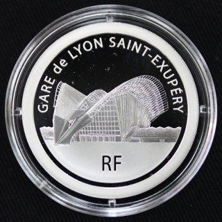 フランス France リヨン・サンテグジュペリ国際空港 20ユーロ銀貨 ピエフォープルーフ 2012年