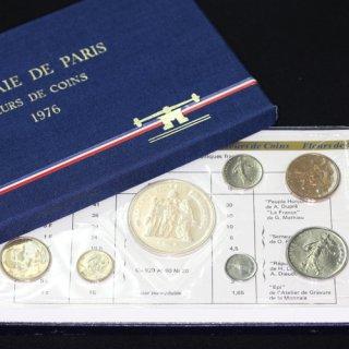 フランス France ミントセット Fleur De Coins 9種 ヘラクレス50フラン銀貨 1976年