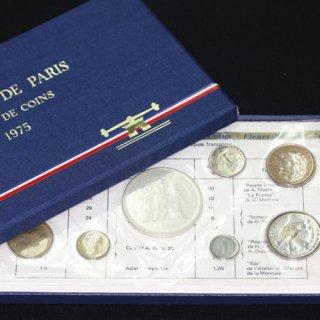 フランス France ミントセット Fleur De Coins 9種 ヘラクレス50フラン銀貨 1975年