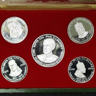 エチオピア Ethiopia ハイレ・セラシエ1世 プルーフセット 銀貨5種 1972年