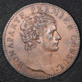 フランス France ナポレオン1世 5フラン銅貨 試作貨 ANXI 1803年