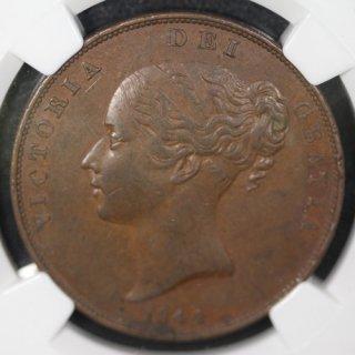 イギリス Great Britain ビクトリア 1ペニー銅貨 1844年 NGC AU55  エリック ピーター ニューマン コレクション
