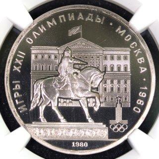 ロシア Russia ユーリー・ドルゴルーキー モスクワオリンピック 1ルーブル 1980年 NGC PF68 ULTRA CAMEO