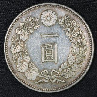 新一円銀貨 大型 明治18年 1885年 未使用 鑑定書