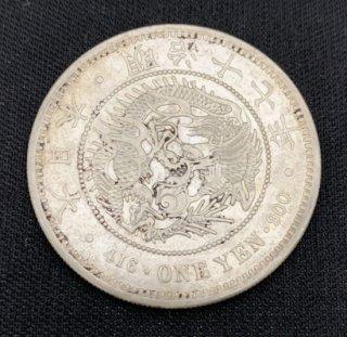 新1円銀貨(大型) 明治17年 1884年 大渦巻