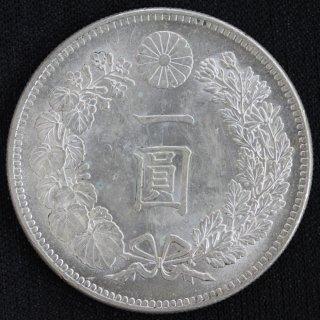 新一円銀貨 小型 明治38年 1905年 美品
