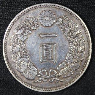 新一円銀貨 大型 明治20年 1887年 美品 トーン