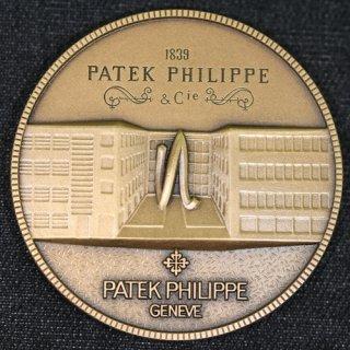 パテック フィリップ PATEK PHILIPPE 新社屋落成記念 メダル 1997年
