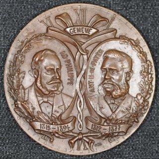 パテック・フィリップ PATEK PHILIPPE 記念メダル Georges Hantz 1901年