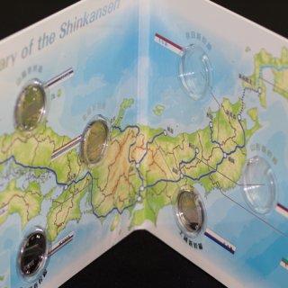 新幹線鉄道開業50周年記念100円クラッド貨 5枚&収納ケース
