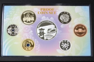 造幣局 さいたま支局開局記念プルーフセット 2016年 平成28年