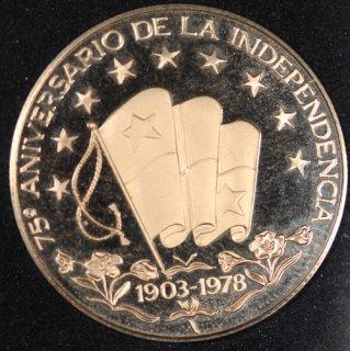 パナマ Panama パナマ独立75周年 75バルボア金貨 プルーフ 1978年