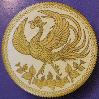 天皇陛下御在位30年記念 一万円プルーフ金貨幣 単体セット 平成31年 未開封