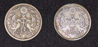 小型50銭銀貨 鳳凰 大正11年 1922年 4枚