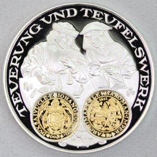 ドイツ Germany ドイツ貨幣史1200年 ヨハン ゲオルク1世 キッパー貨幣 銀メダル 2004年