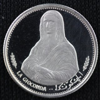 アラブ首長国連邦 United Arab Emirates シャールジャ プルーフセット 銀貨4種 1970年