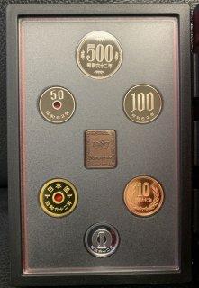 大蔵省造幣局 プルーフ貨幣セット 昭和62年 1987年 特年