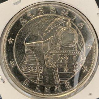 アルバニア Albania 国際鉄道開通42周年記念 5レク白銅貨 1988年