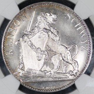 スイス Switzerland 射撃祭 シュービッツ 5フラン銀貨 1867年 NGC MS66