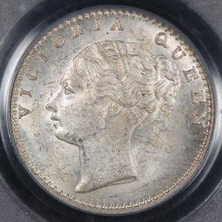 インド India British 東インド会社 ビクトリア 1/4ルピー銀貨 1840年c PCGS MS62