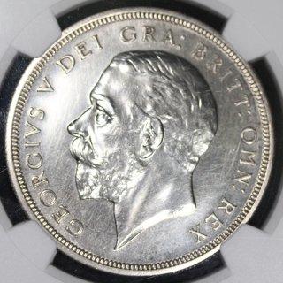 イギリス Great Britain ジョージ5世 クラウン銀貨 1927年 NGC PF61