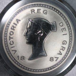 イギリス Great Britain ヴィクトリア レトロイシュー ボノミ  クラウン ニッケルメッキ真鍮貨 2008年 PCGS PR65